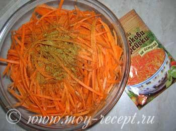Фото. Корейская кухня. Рецепт салата из моркови. Приправы