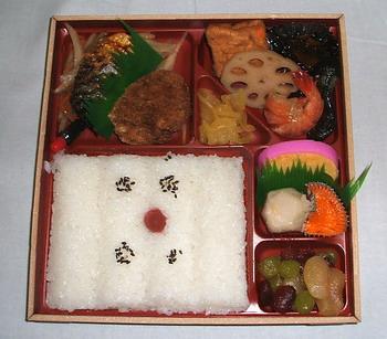 Фото. Японская кухня. Культура Японии. Бэнто. Обед с собой